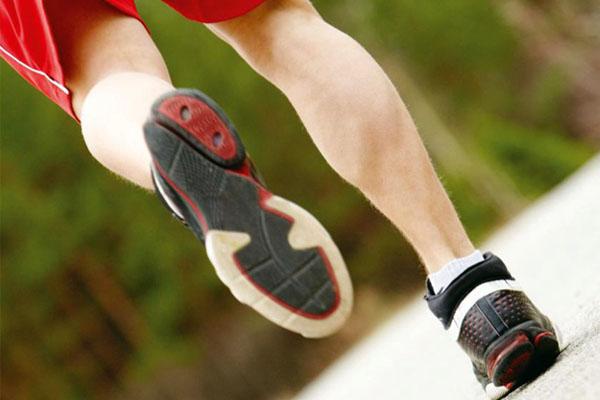 Jogging Track 4